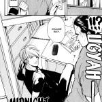 Kyokan_Hunter_ch2_p020