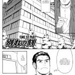 Kyokan_Hunter_ch8+end_p002