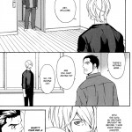 Kyokan_Hunter_ch8+end_p003