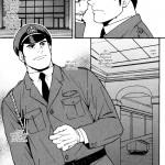 kyokan_hunter_ch5_p001 copy
