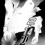 2-14 Jiken ch02 pg 065