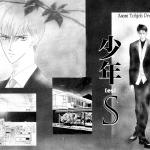 Aitsu_to_Ore_v01_SideStory_-_002-03