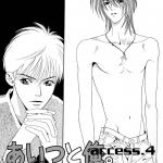 Aitsu_to_ore_vol2ch4_pg07