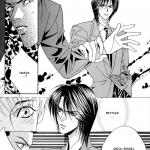 Aitsu_to_ore_vol2ch4_pg13