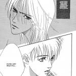 Aitsu_to_ore_vol2ch4_pg25