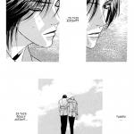 Aitsu_to_ore_vol2ch4_pg37