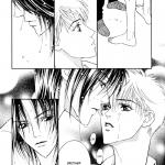 Aitsu_to_ore_vol2ch5_pg045