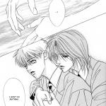 Aitsu_to_ore_vol2ch6_pg099