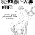 Akuma wa Hohoemu vol01 ch03 pg062