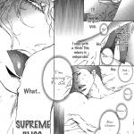 Akuma wa Hohoemu vol01 ch04 pg105