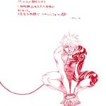 Guru_Guru_004