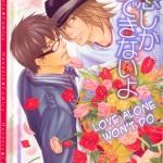 Koi_Shika_Dekinaiyo_ch00_page01