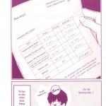 Koi_Shika_Dekinaiyo_ch00_page05