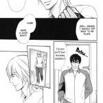 Koi_Shika_Dekinaiyo_ch03_page05 copy