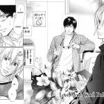 Koi_Shika_Dekinaiyo_ch06_page02-03 copy