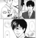 Koi_Shika_Dekinaiyo_ch07_page05 copy