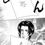 Yome ni konai ka v02 ch02 pg 052