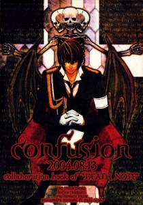 confusion_01_frontcover