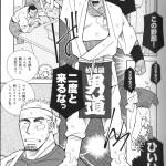 G-Bless 10_页面_004