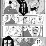 G-Bless 10_页面_005