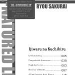 Ijiwaru na Kuchibiru ch 00 pg04 Index