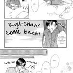 Ijiwaru na Kuchibiru ch 01 pg018