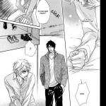 Ijiwaru na Kuchibiru ch 04 pg103