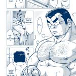 inogashiratakeru-3