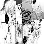 Magi_DJ-O_Hiruyasumi_ni_Kisu_shi_te_03[acme]
