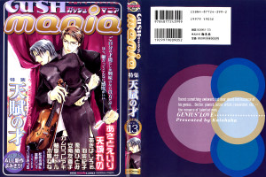 Aibiki-oneshot-001
