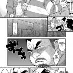 Bear-Tail-Chobi-Muguwae-Lucky-Gods-03