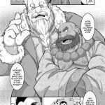 [Bear Tail (Chobi)] Muguwae! Lucky Gods 04