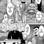 [Bear Tail (Chobi)] Muguwae! Lucky Gods 05