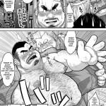 [Bear Tail (Chobi)] Muguwae! Lucky Gods 07