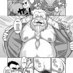 [Bear Tail (Chobi)] Muguwae! Lucky Gods 08