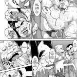 [Bear Tail (Chobi)] Muguwae! Lucky Gods 09