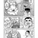 [Bear Tail (Chobi)] Muguwae! Lucky Gods 20