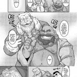 [Bear Tail (Chobi)] Muguwae! Lucky Gods 21